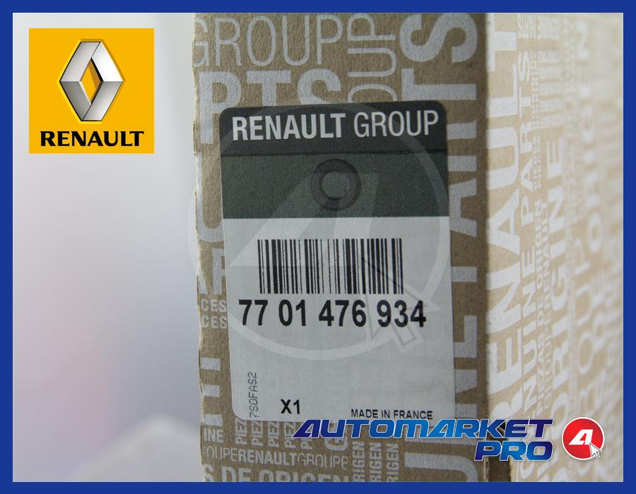 KIT FRIZIONE 2 PZ ORIGINALE RENAULT CLIO III 3 1.5 1500 dCi 2005> K9K750 K9K752
