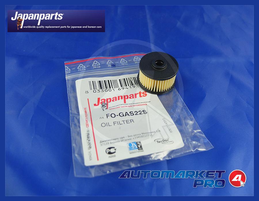 FILTRO JAPANPARTS PER LANDIRENZO ORIGINALE IMPIANTO GPL GAS METANO FO-GAS22S